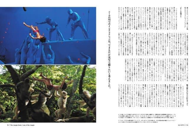 cinefex-no-42-p74-75_junglebook