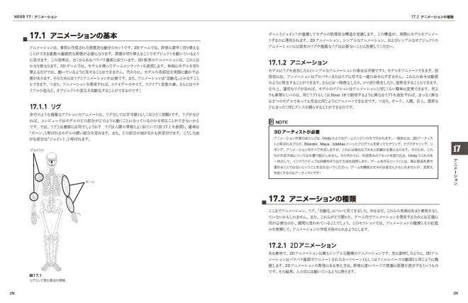 unity24-08