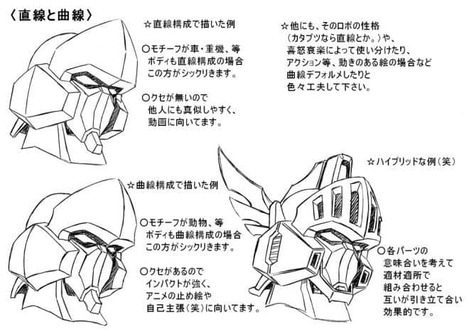 arukime01-robo-tips_-02b