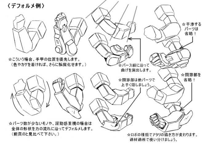 arukime01-robo-tips_-04b