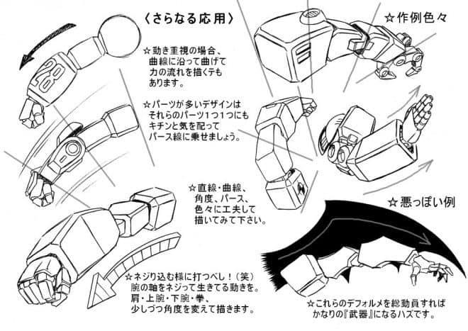 arukime01-robo-tips_-05b