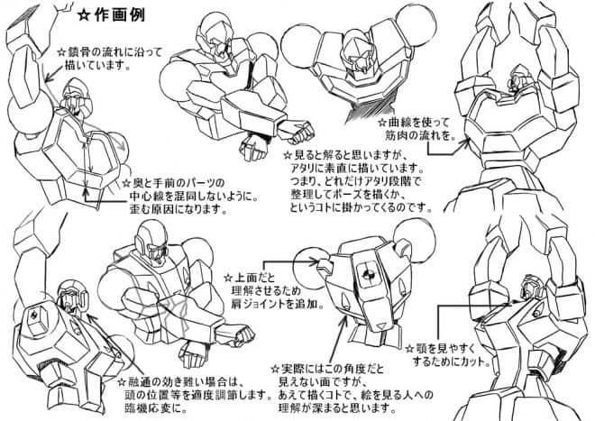 arukime01-robo-tips_-06b