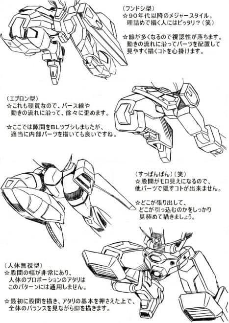 arukime01-robo-tips_-08c