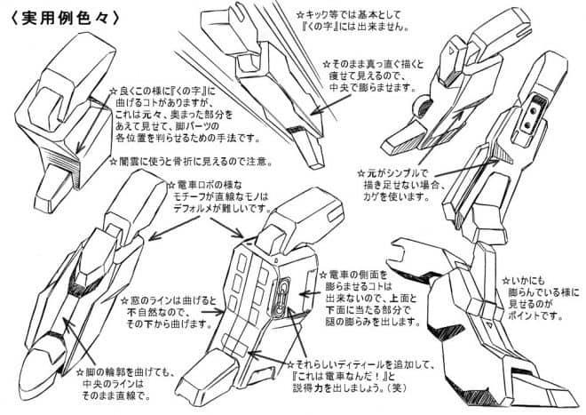 arukime01-robo-tips_-09b