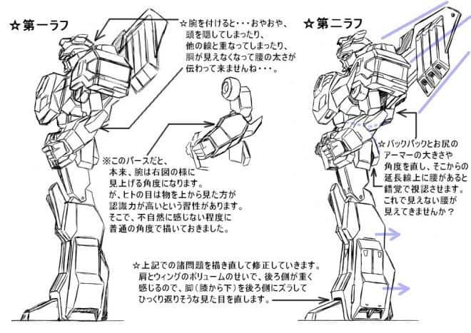 arukime01-robo-tips_-11b