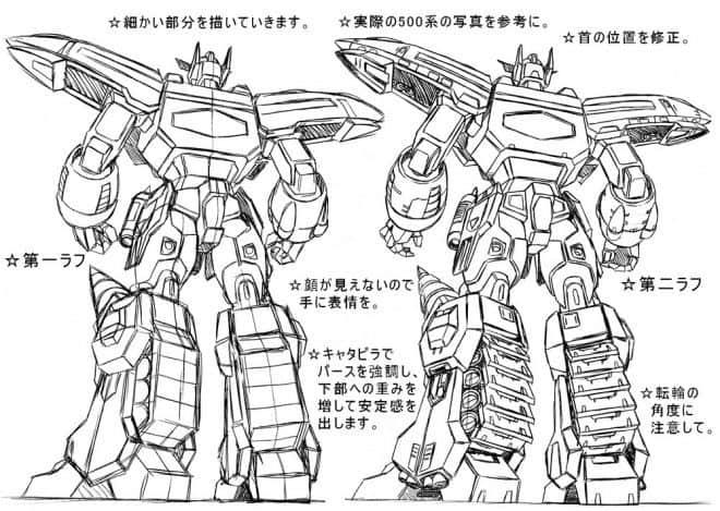 arukime01-robo-tips_-12b