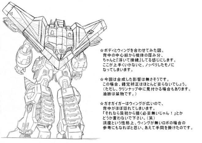 arukime01-robo-tips_-12c