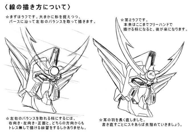 arukime01-robo-tips_-14a
