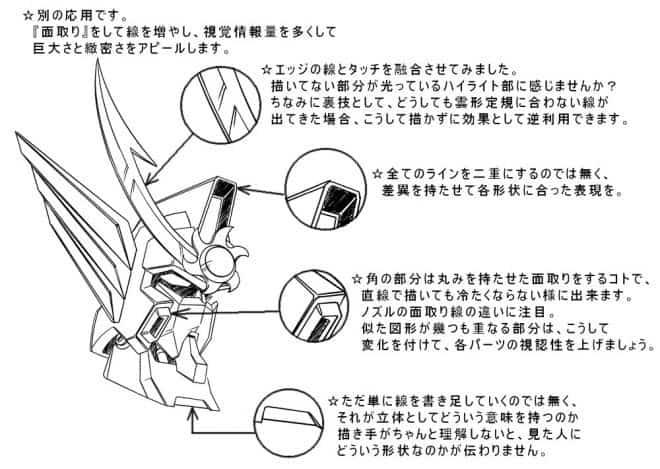 arukime01-robo-tips_-14d