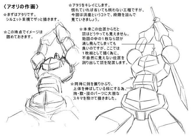 arukime01-robo-tips_-15a