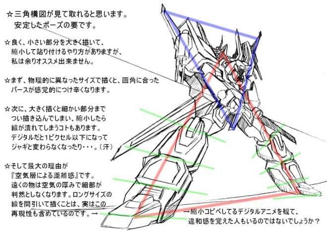 arukime01-robo-tips_-16d