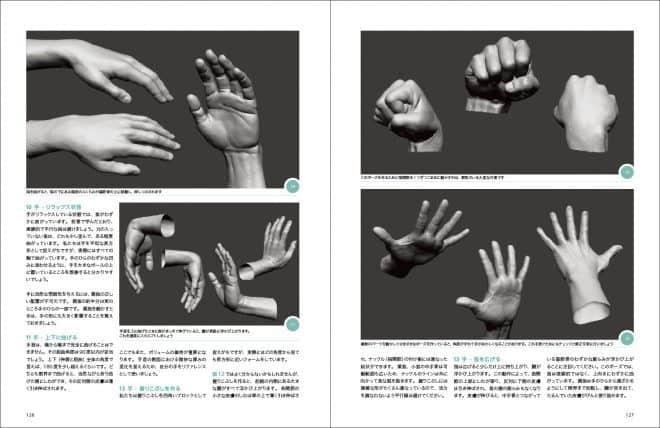 3d_anatomy_01