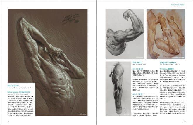 3d_anatomy_06